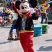Disneyland August 2009 019