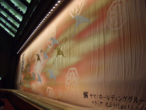 歌舞伎座アルバム祝幕勘三郎05.4