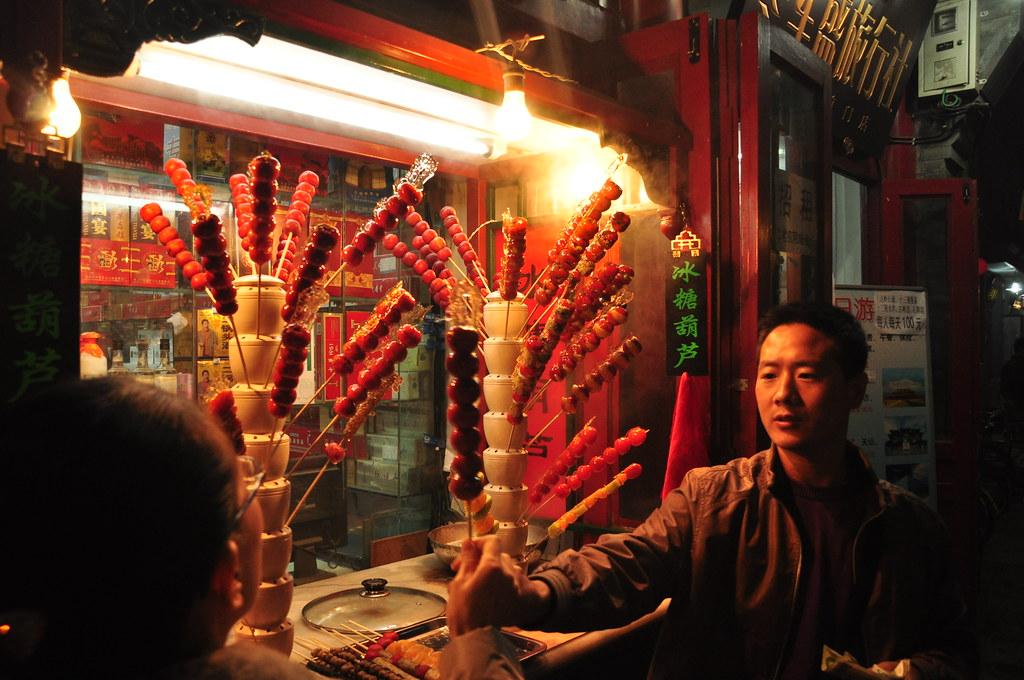 Street snack in Beijing