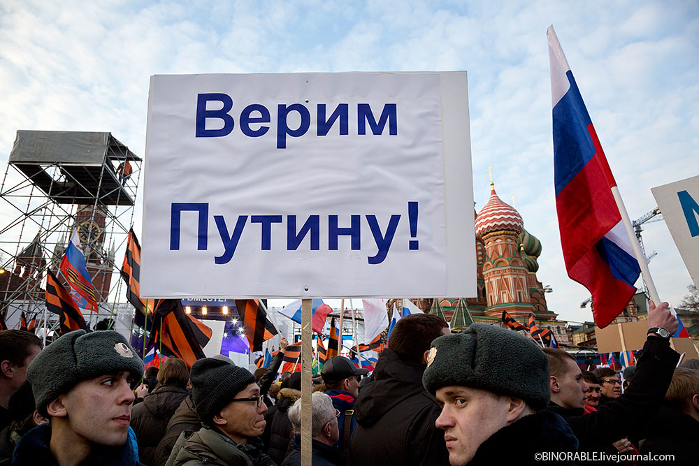 65,000 Attend Rally in Moscow's Red Square to support Crimea, Russia