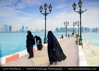 United Arab Emirates - Afternoon walk on the Abu Dhabi Corniche