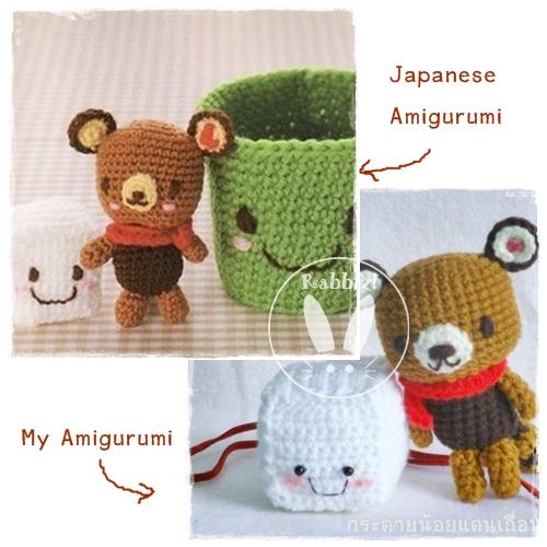 Japanese Amigurumi Blog : Amigurumi Tenorikuma Flickr - Photo Sharing!