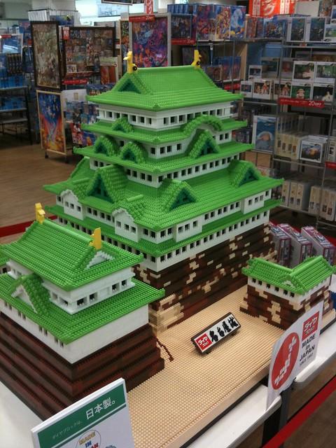 Lego Japanese Castle