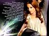 Boushra