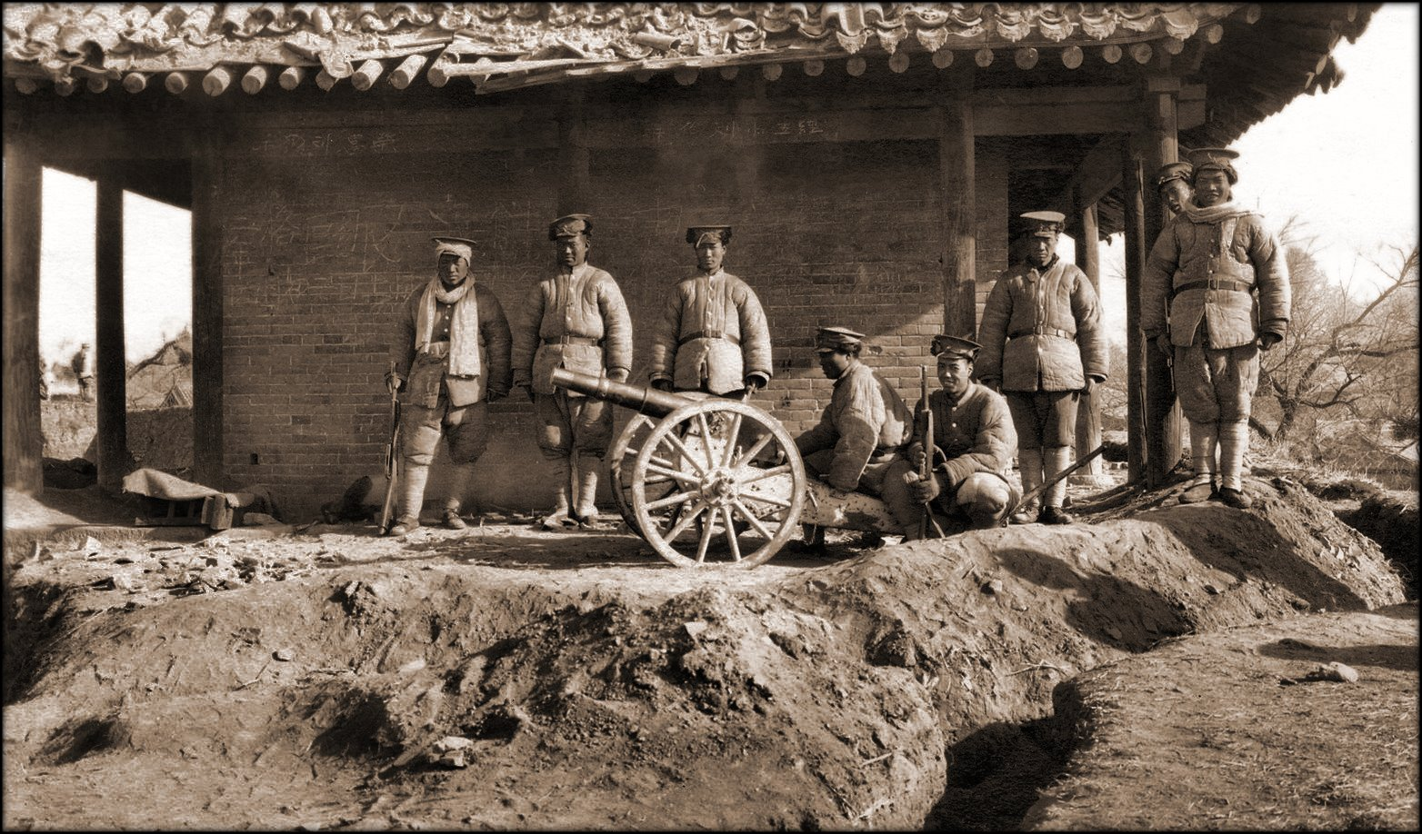 Yen's Soldiers, Militarism In China, Here Are Specimens Of The Soldiery Who Protect The People By Dominating Them, Who Protect Property By Looting It, Liao Chow, Shansi, China [c1925] IE Oberholtzer (probable) [RESTORED]