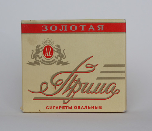 Prima Russian cigarettes by Natasha Nat