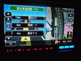 日本高速公路初體驗