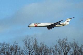 Plane Spotters Journal (Copenhagen 1997)