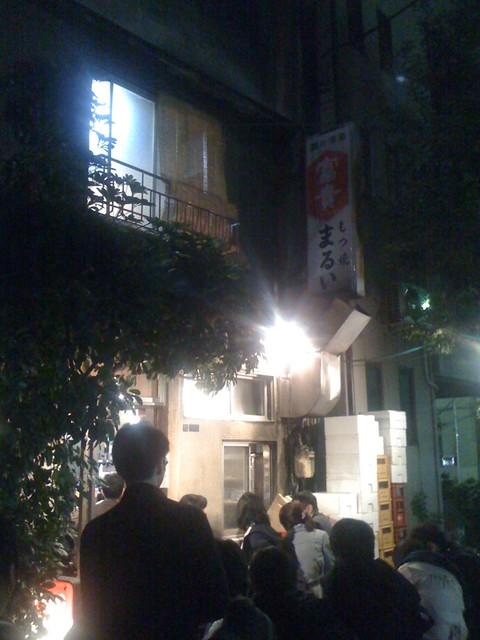 Photo:near Yokokawa By maschine