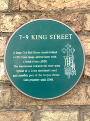 Photo of Green plaque № 1704