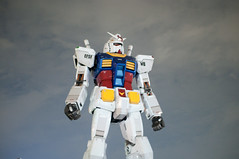 machine, space, robot, mecha, lego, action figure,