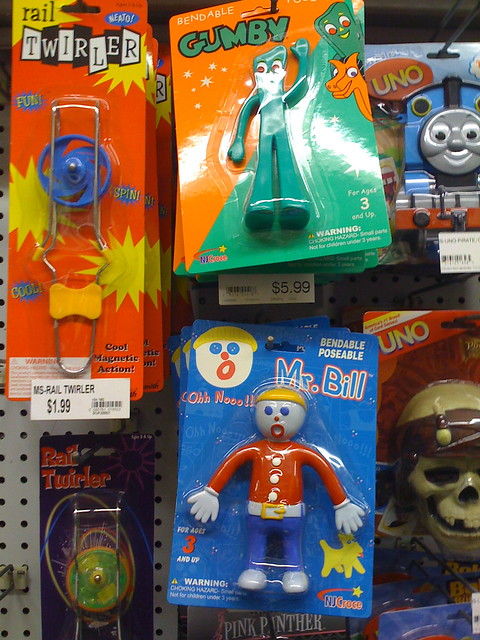 joke aisle at the iparty store gumby mr bill et al