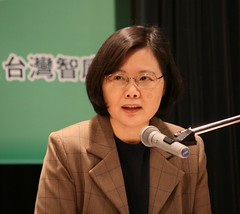 Tsai Ing-wen 蔡英文