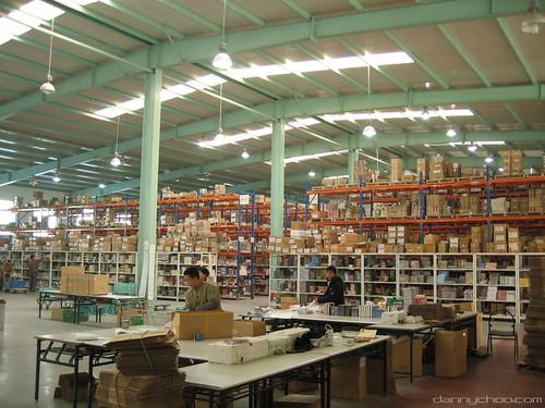 amazon warehouse near me