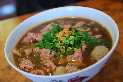 Thai Beef Noodle Soup - The Purple Orchid AUD8.50