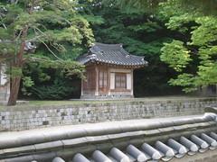 Tiny study hall (Ungyeongeo), Secret Garden, Changdeokgung, Seoul