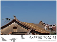 維護傳統建築風貌獎勵補助