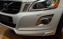 automobile, automotive exterior, wheel, vehicle, rim, grille, volvo xc60, bumper, volvo cars, land vehicle,