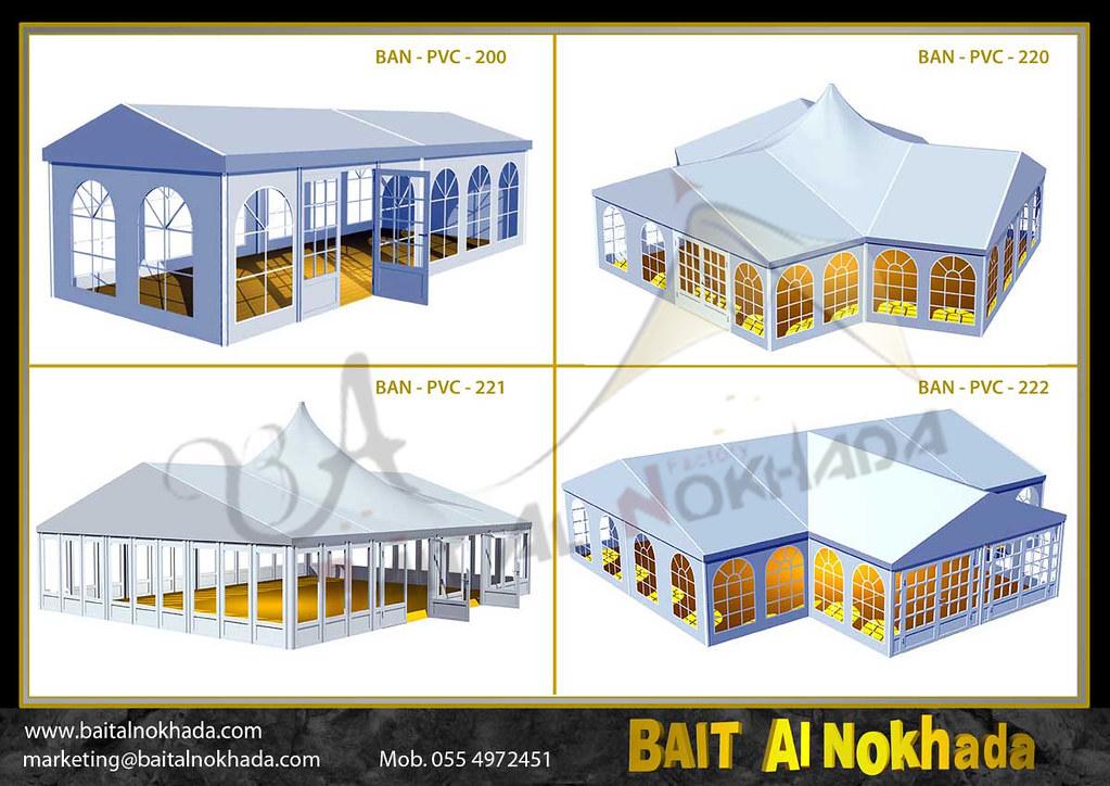 PVC TENT  Bait Al Nokhada  Ganpat Yadav (15)