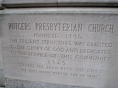 1925, 73rd St