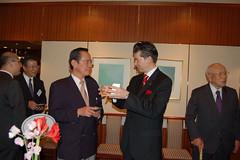 Julian Bashore - Networking with Japanese Executives - April 21, 2009 - Nagoya, Japan