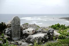 Utaki - Praying spot