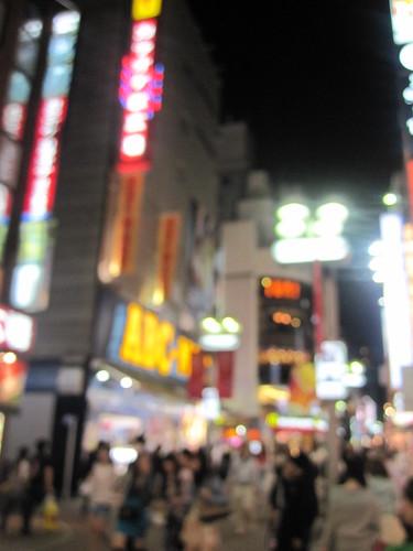 Blurry Shibuya