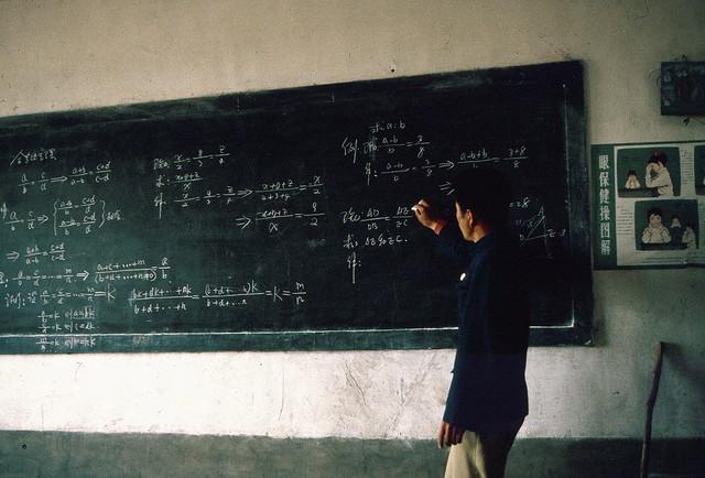 Liaoning School by kattebelletje