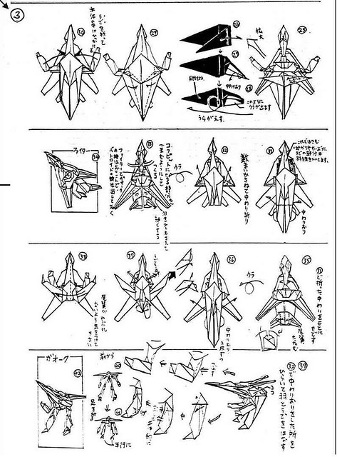 how to make an easy origami robot page 1