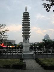 Xiamen 01