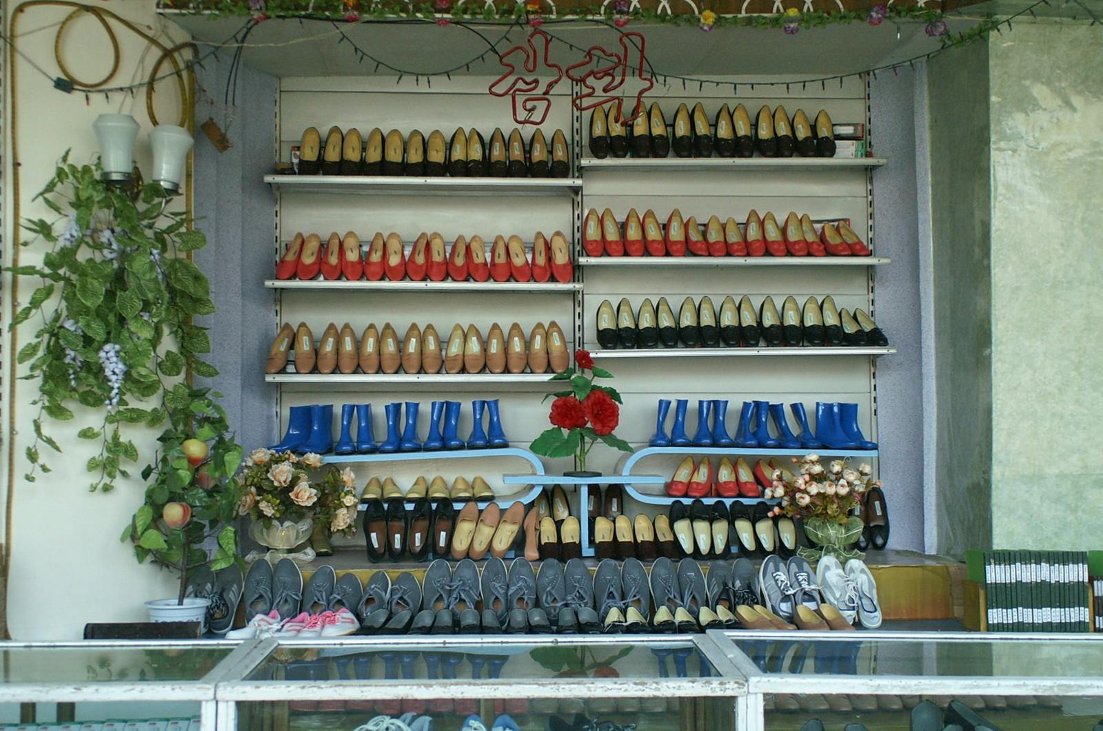 Shoe shop, Pyongyang
