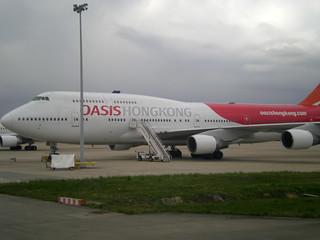 Un B747 d'Oasis HK
