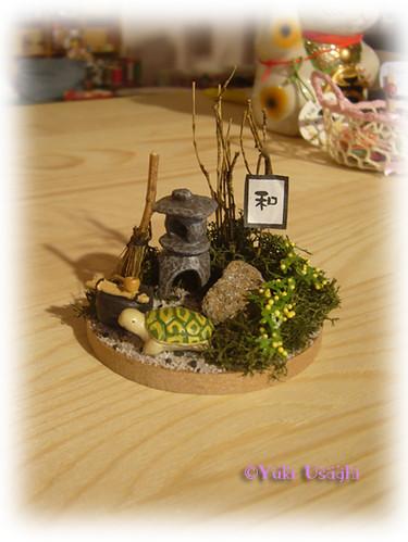 Mini japanese garden flickr photo sharing for Miniature japanese garden