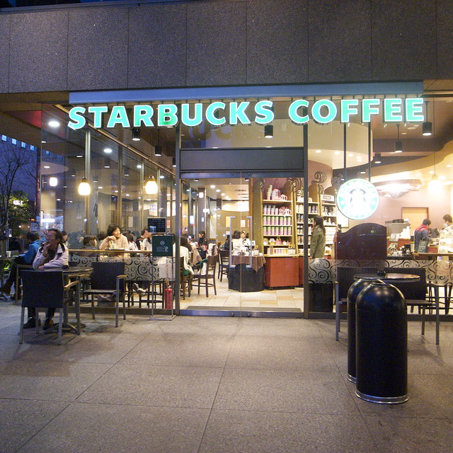 Starbucks Coffee in Sanjo, Kyoto