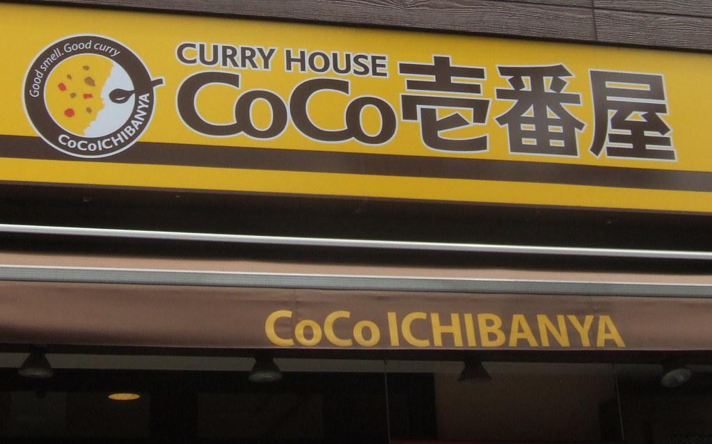 CoCoIchi