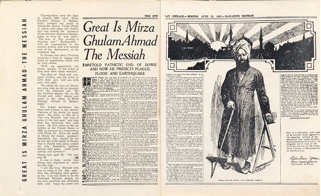 Great Is Mirza Ghulam Ahmad (as)