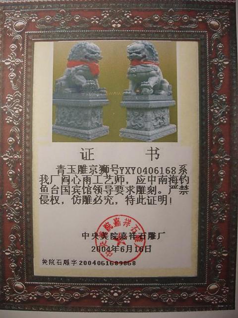 奖状牌匾 375_500 竖版 竖屏