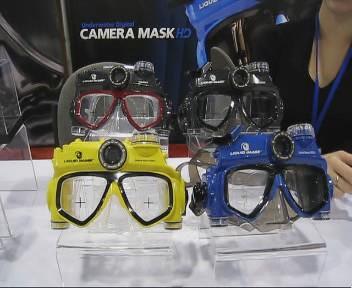 4 Camera Mask models