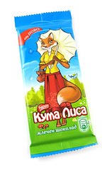 Nestle Kyma Nuca Bar