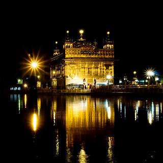 Golden Temple shimmer