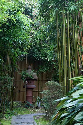 Japan: Bamboo Garden Lantern