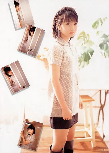 ミニスカート姿の志田未来さん