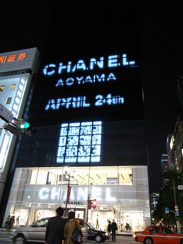 Chanel digital signage - Ginza building