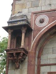 Arab Sarai entrance gate