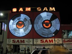 Sam the Record Man store at night