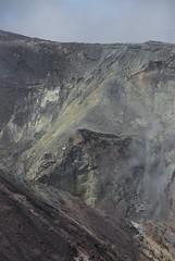 Turrialba Volcano - West Crater