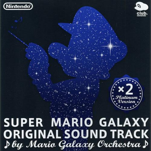 super mario galaxy soundtrack mp3