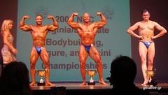 muscle, bodybuilding,