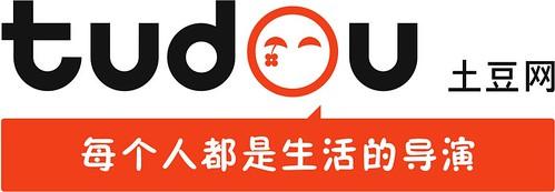Tudou logo 土豆LOGO中文白底