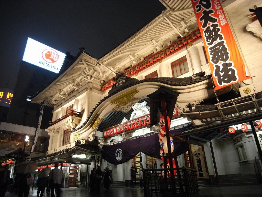 Kabuki @ Kabuki Theater